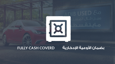 Used -auto -Cash Covered