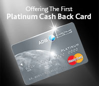 Cash Back Card